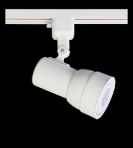 Spot Simi PAR20 com plug Altrac BM